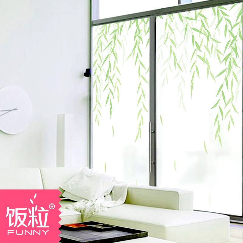 Free custom plastic foil static frosted glass compartment heat balcony sliding door bathroom window stickers sunscreen film barrier