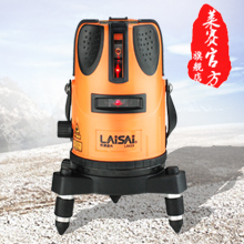 Free postage laisai ls629 laser level 5 line 5 line 1 points level marking instrument gradienter