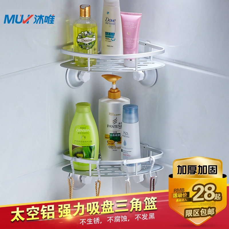 Free punch bathroom toilet wall shelving space aluminum tripod toilet bathroom towel rack bathroom hardware accessories