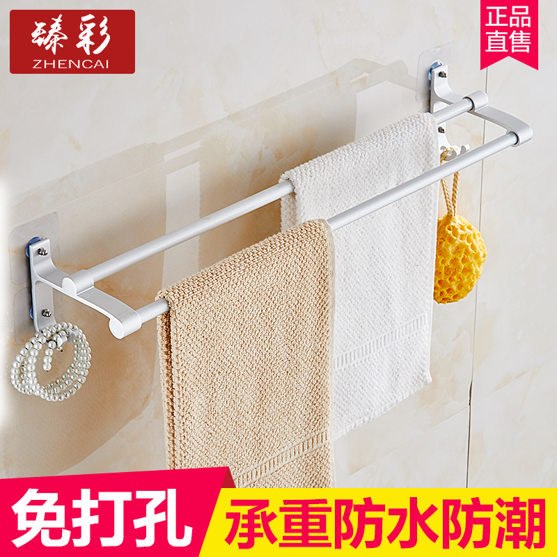Free punch bathroom towel rack space aluminum towel rack bathroom towel rack plus long single pole double towel bar