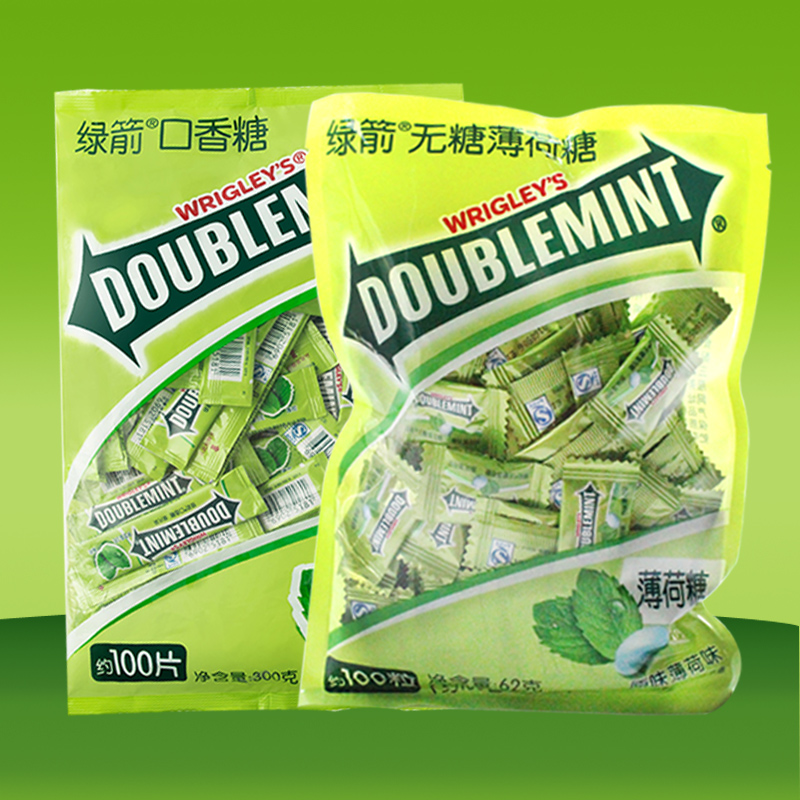 Free shipping 100 tablets discount wrigley doublemint gum mint flavor monolithic installation pudina sugar candy wedding hotel
