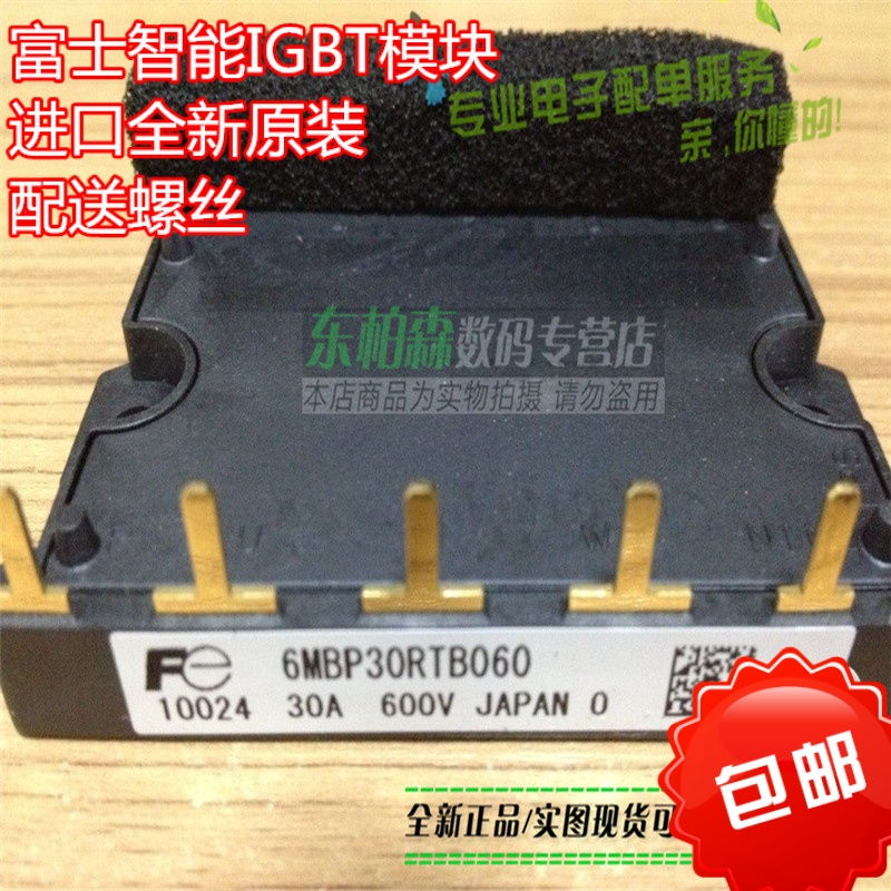 Free shipping 6mbp30rtb060 power igbt module six groups of intelligent IGBT30A600V new
