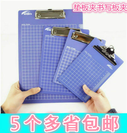 Free shipping a4 a6 a5 board clip file splint wordpad folder point placemat paper clips office stationery plastic