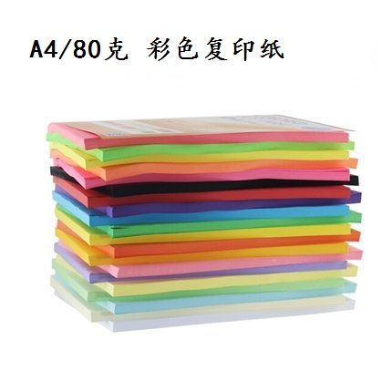 Free shipping a4 color printing paper a480g color printing paper office paper handmade paper confetti red black powder