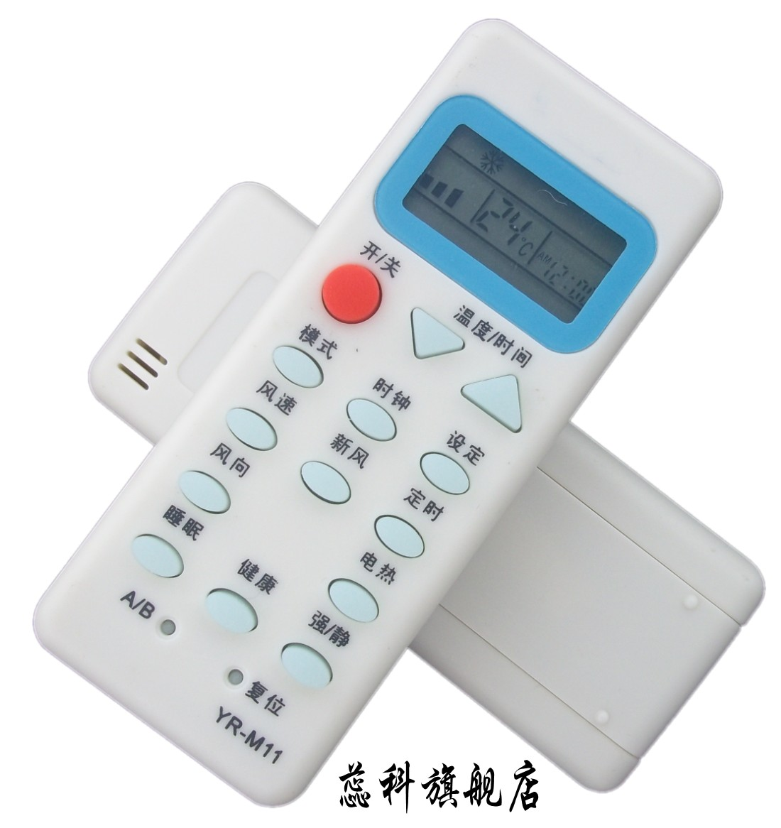 Free shipping applies to haier/haier air conditioner remote control yr-m11 haier air conditioner remote control