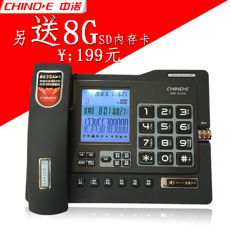 Free shipping authentic connaught g025b landline telephone call recording automatically recording gifts sd card