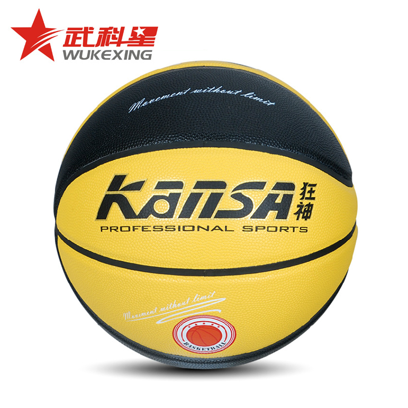 Free shipping authentic/indoor and outdoor sports in the examination of small basketball mad god adult leather basketball basket ball no. 7/variety