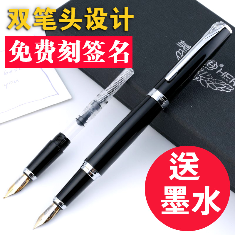 Free shipping authentic pen classic hero 916 double pen nib pen calligraphy art pen iraurite two pen