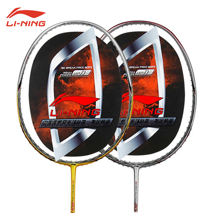 Free shipping authentic stereo fengren 80tf lining li ning badminton racket single shot full carbon carbon fiber intermediate 3d