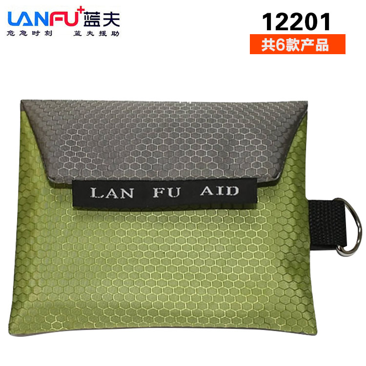 Free shipping! blue husband outdoor first aid kit survival pack/survival mirror/wire saw/flint/survival pack 12201