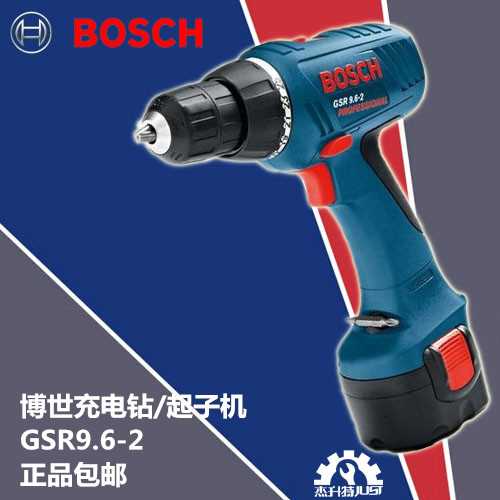Free shipping bosch power tools bosch gsr 9.6-2 electric screwdriver electric screwdriver rechargeable screwdriver screwdriver drill electroporation