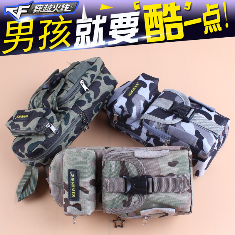 Free shipping camouflage creative three large capacity canvas pencil student pencil box pencil bag pencil bag stationery bag boys