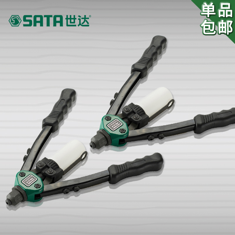 Free shipping cedel sata hardware maintenance tools and effort durable adjustable double the riveter