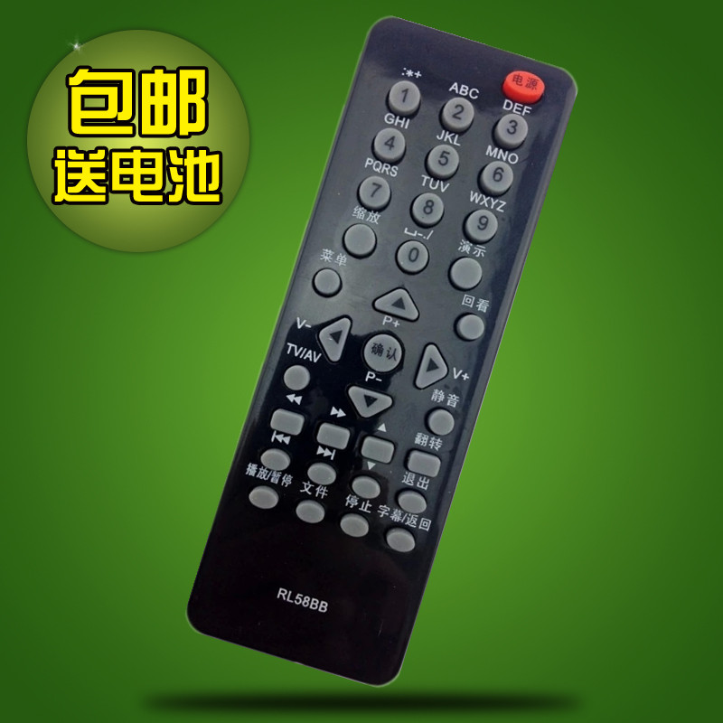 Free shipping changhong LED24770X LED32770 LED37770 led tv remote control remote control