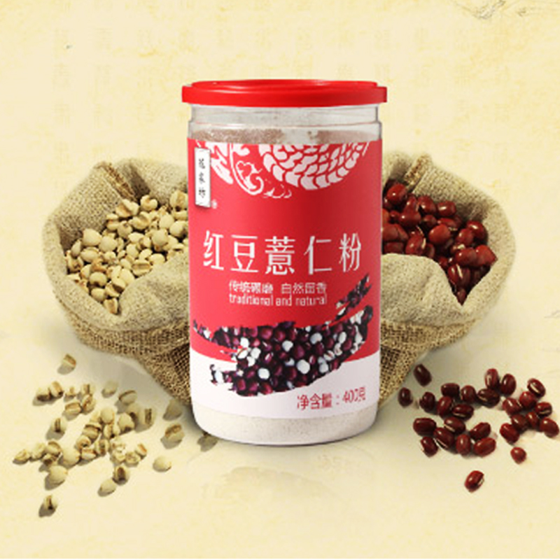 Free shipping [chen fang] red beans red beans barley flour barley flour breakfast cereals meal replacement powder 400g