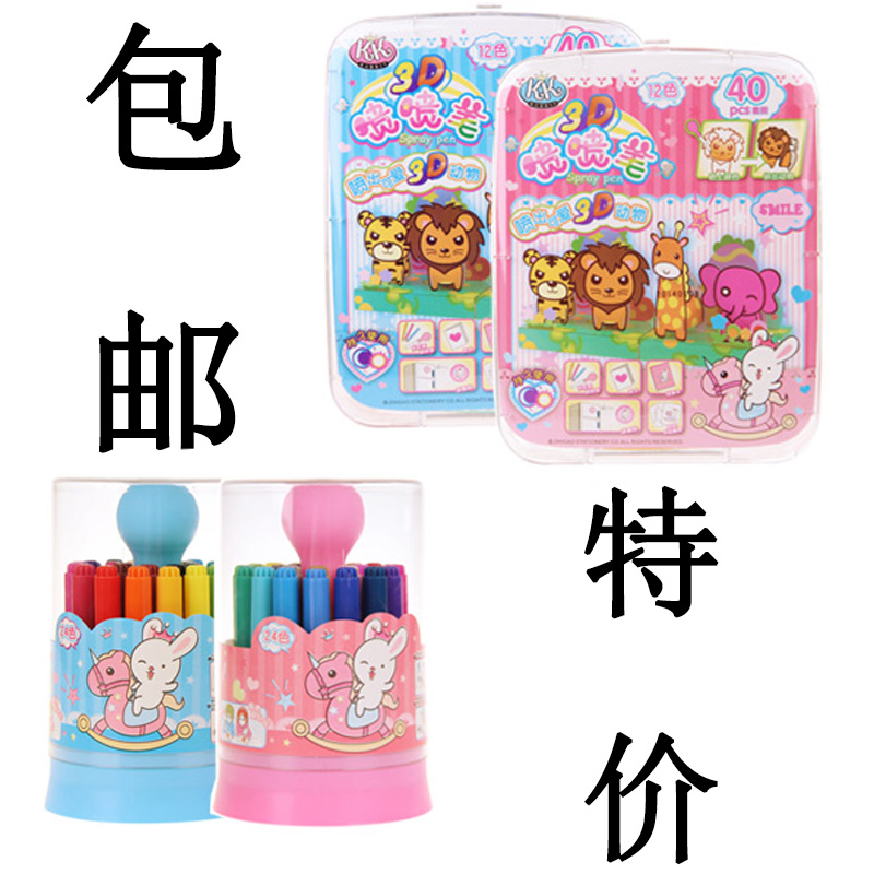 Free shipping chicco thanmonolingualsat students pen pen pen 12 color 24 color watercolor pen suit kk531/5 32/527/535