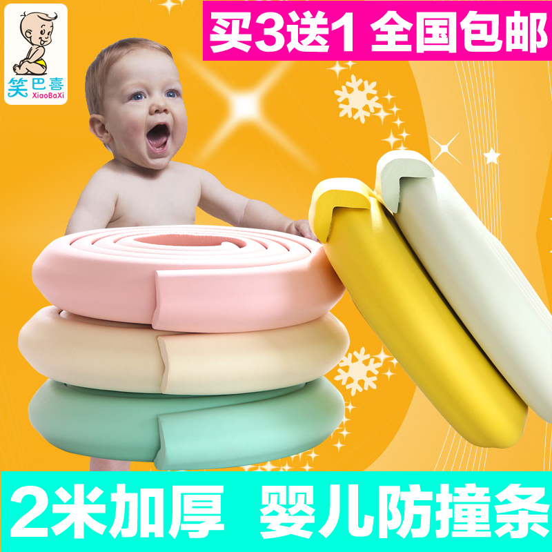 Free shipping children laugh pakistan hi baby safety baby bumper strip bumper strip thicker anti retaining strip protective equipment 2 m