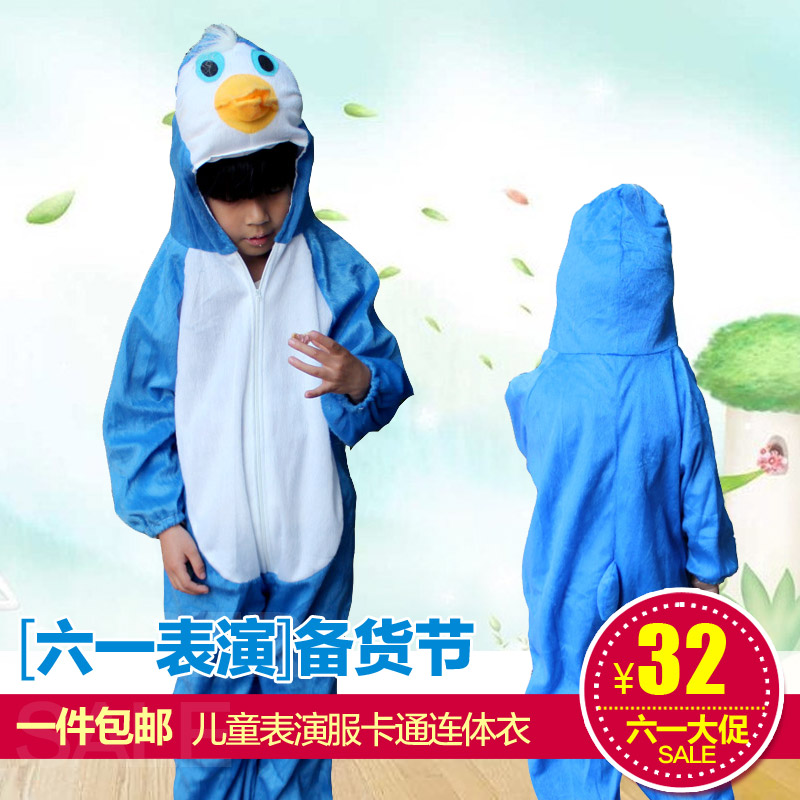 Free shipping children's day kindergarten costumes leotard dress donald duck cartoon animal plush faceless