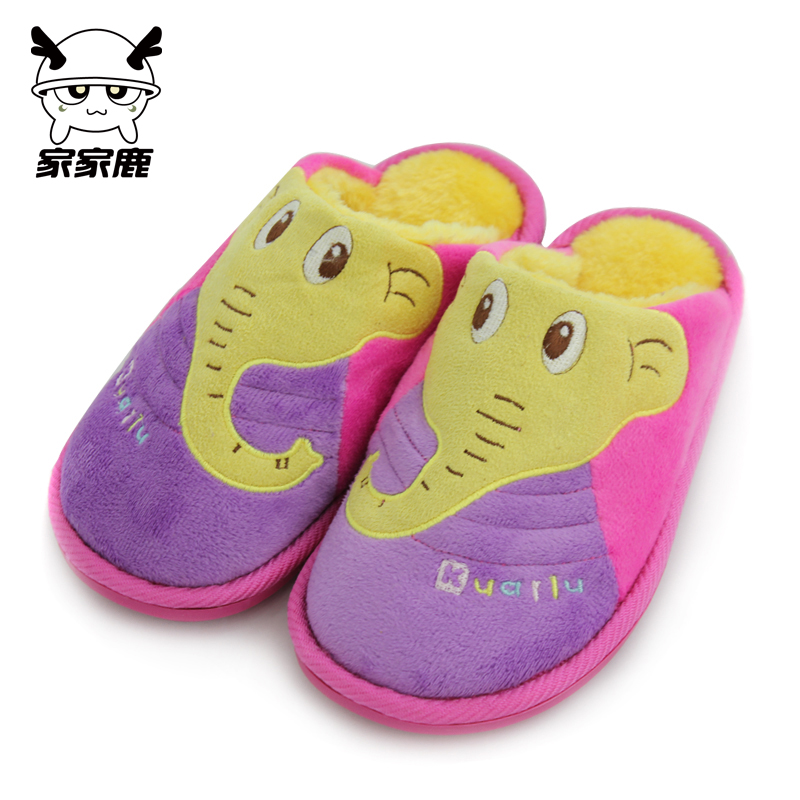 Free shipping cotton slippers cotton slippers home cotton slippers thick crust cute cartoon elephant children winter clearance kuailu production