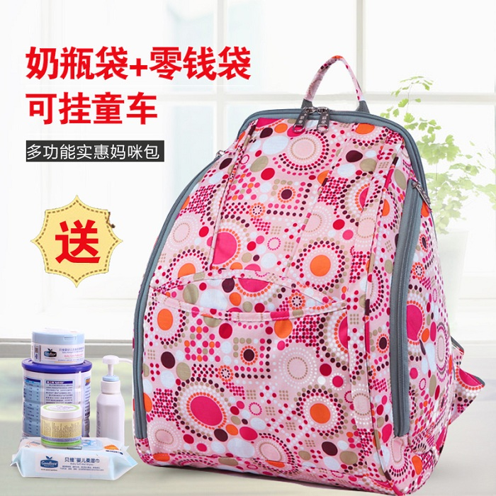 Free shipping cracking meters despair korean version of the new mummy bag package pregnant three sets of environmental mummy bag backpack shoulder bag
