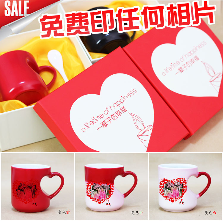 Free shipping custom photo diy couple valentine's day custom color cup moonwalker sun and the moon cup cup magic temperature