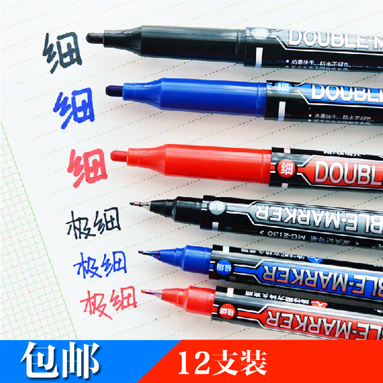 Free shipping dawn small double hook line pen marker pen cd marker pen oily indelible marker mg-2130