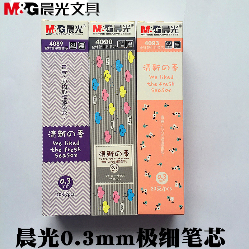 Free shipping dawn there are fresh season fine student finance office gel pen refill water dawn gel pen refills 3MM full needle