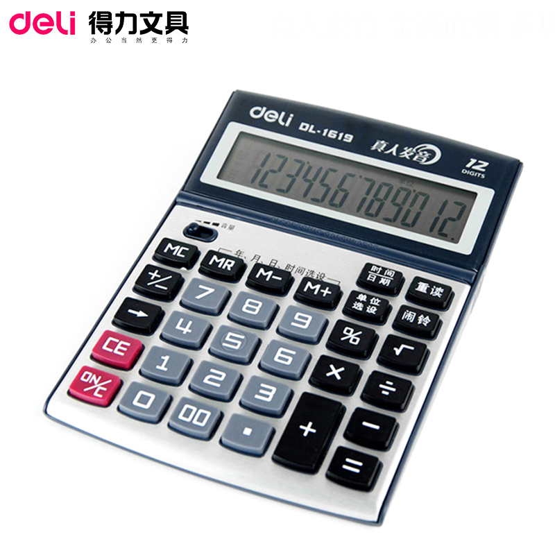 Free shipping deli 1619 calculator desktop calculator office calculator 12 digit calculator live voice pronunciation calculator arithmetic unit