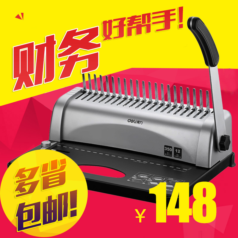 Free shipping deli 3870 drilling machine comb binding machine 21 holes porous strip layering comb multifunction binding machine