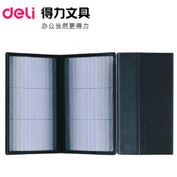 Free shipping deli 5788 spread style card book business office business card holder business card book can hold 288 cards