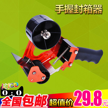 Free shipping deli 800 sealing device packing tape cutter device sealing tape machine is 6cm hand strap Machine