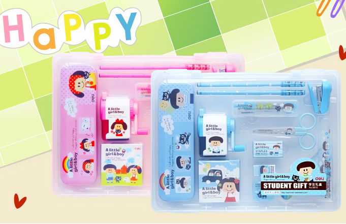 Free shipping deli deli stationery set 9610 pupils prizes for children gift ideas school gift