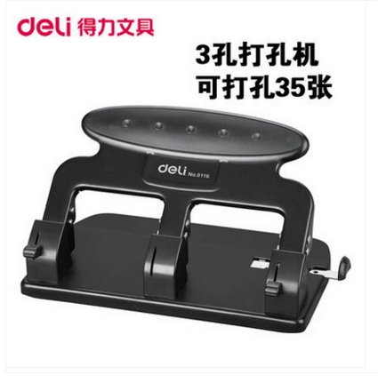 Free shipping deli porus adjustable four holes with three holes drilling machine drilling machine excavators hole puncher hole puncher