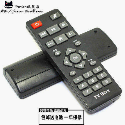 Free shipping egreat V7V12 egreat x6ii v2 x6 x_1 Q3Q6 huan amoy network stb remote control