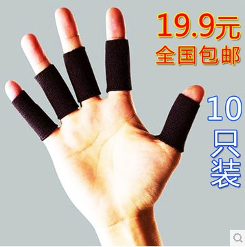 Free shipping finger basketball finger guard sports protective gear sports safety guard finger guard finger guard