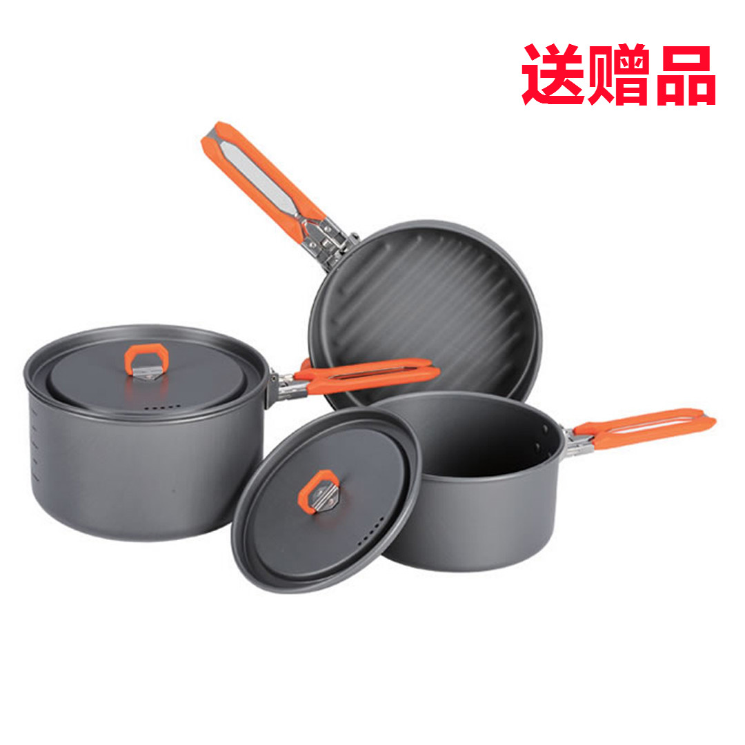 Free shipping fire maple feast 3 two or three person outdoor camping cookware multiplayer picnic picnic outdoor cooking utensils cookware