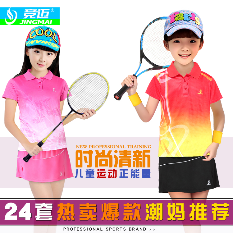 Free shipping genuine competition mai badminton clothing suits children girls round neck short sleeve tennis sportswear sugan