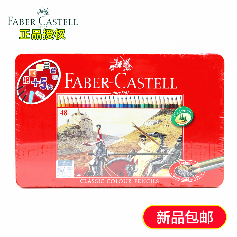Free shipping germany faber classic red color of lead tin secret garden 48 color oily color colored pencil tin