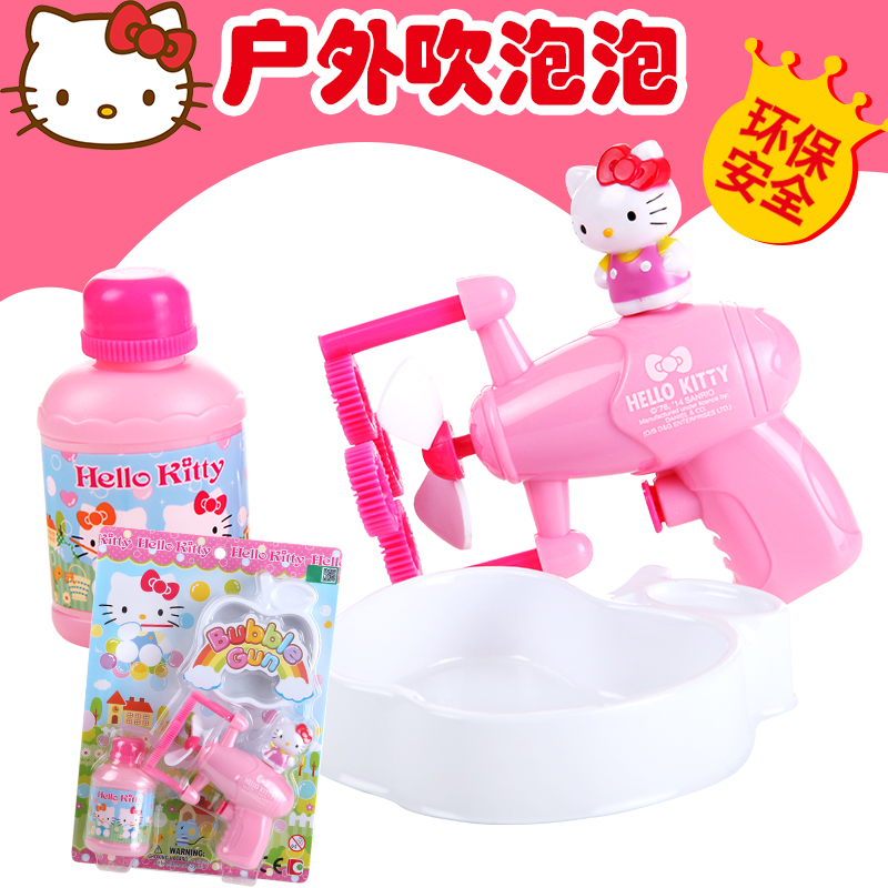 Free shipping hello kitty hello kitty children toy gun electric blowing bubble machine blowing bubbles outdoors girls