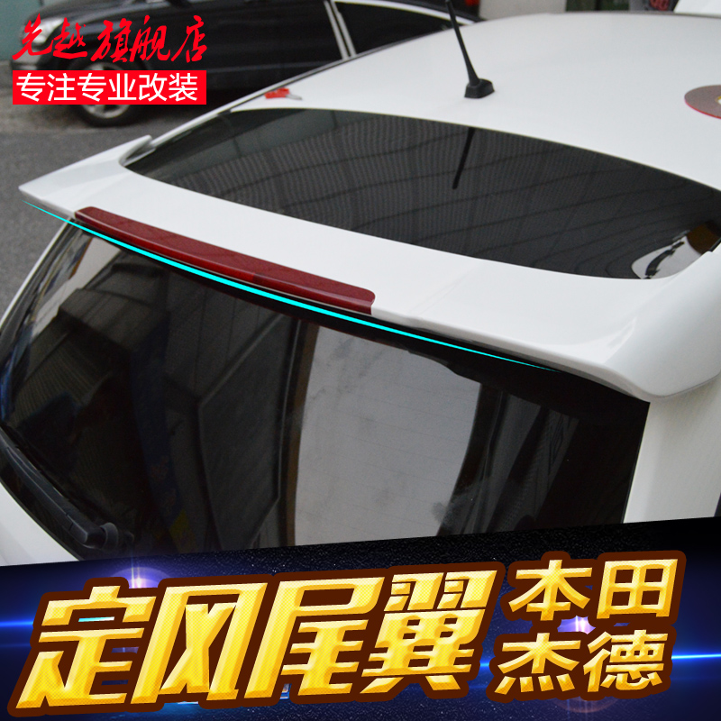 Free shipping honda jed jed jed tail wing special modified abs tail wing free punch paint without color