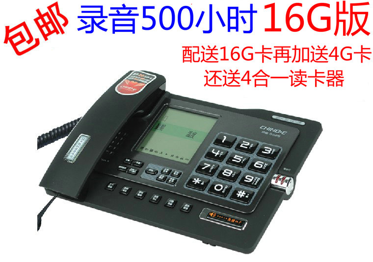 Free shipping in connaught 500 hours automatic call recording telephone office home landline send the message sd card