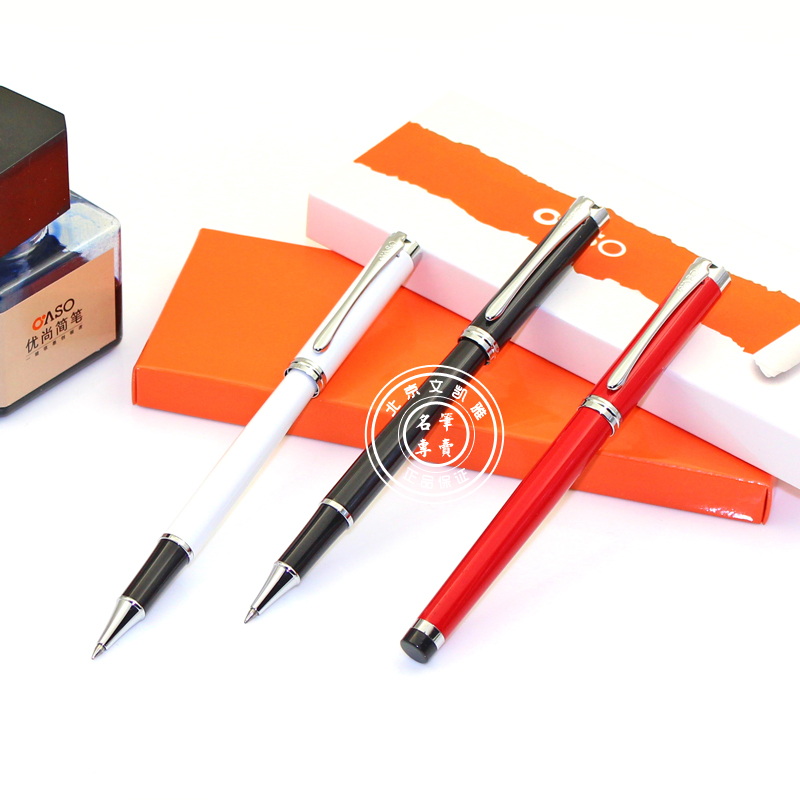 Free shipping is still excellent s1088å£wired oaso chi heng series roller pen pen black white chinese red