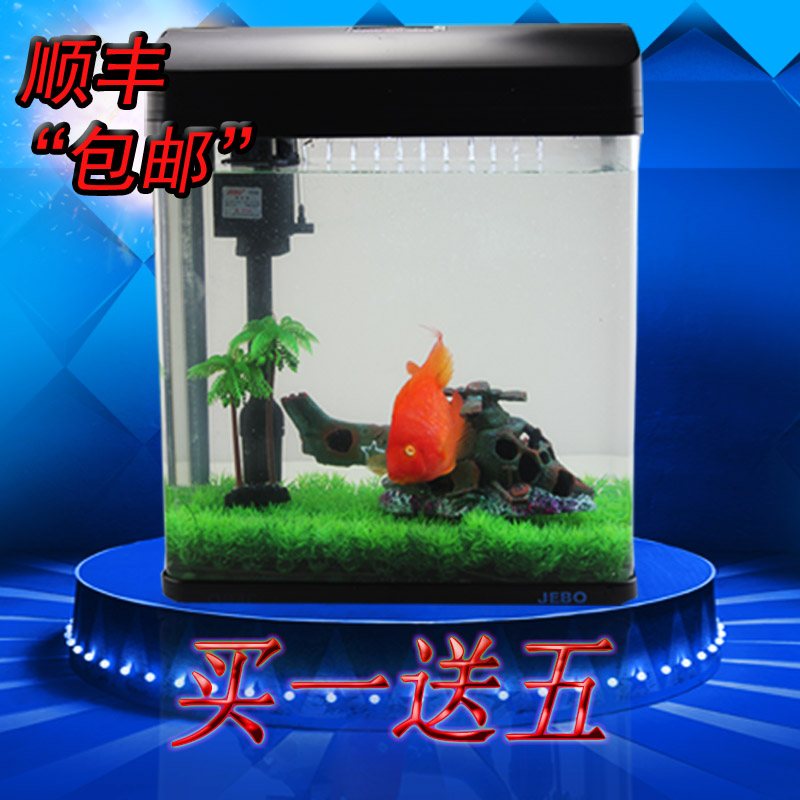 Free shipping jebo jiabao r138 ecological office creative mini small glass aquarium fish tank aquarium tank free shipping
