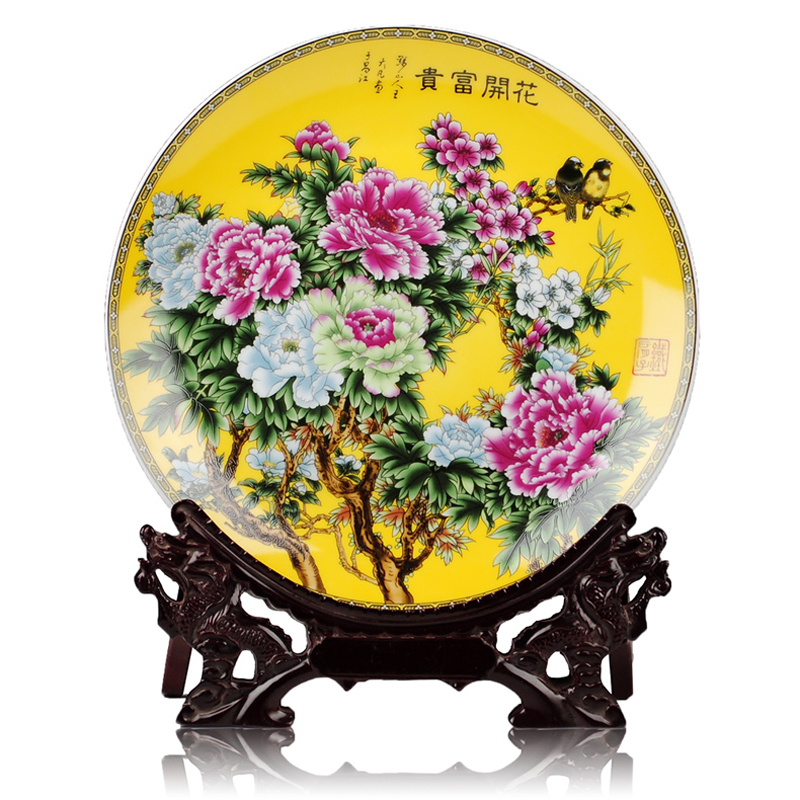 China Hanging Wall Plate, China Hanging Wall Plate Shopping Guide at ...