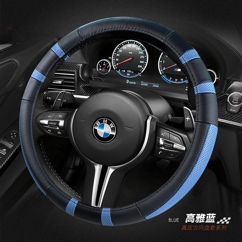 Free shipping kia cerato sportage sportage freddy k2k3k4k5 maxima lambskin leather steering wheel cover