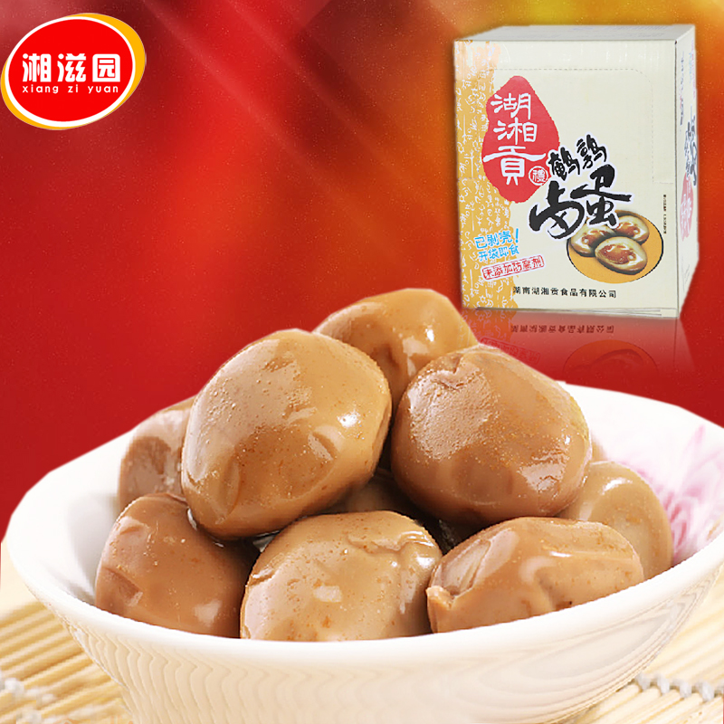 Free shipping lake xianggong quail eggs 20g * 30 bags pigeon eggs quail egg spiced corned hunan zero food snack Specialty