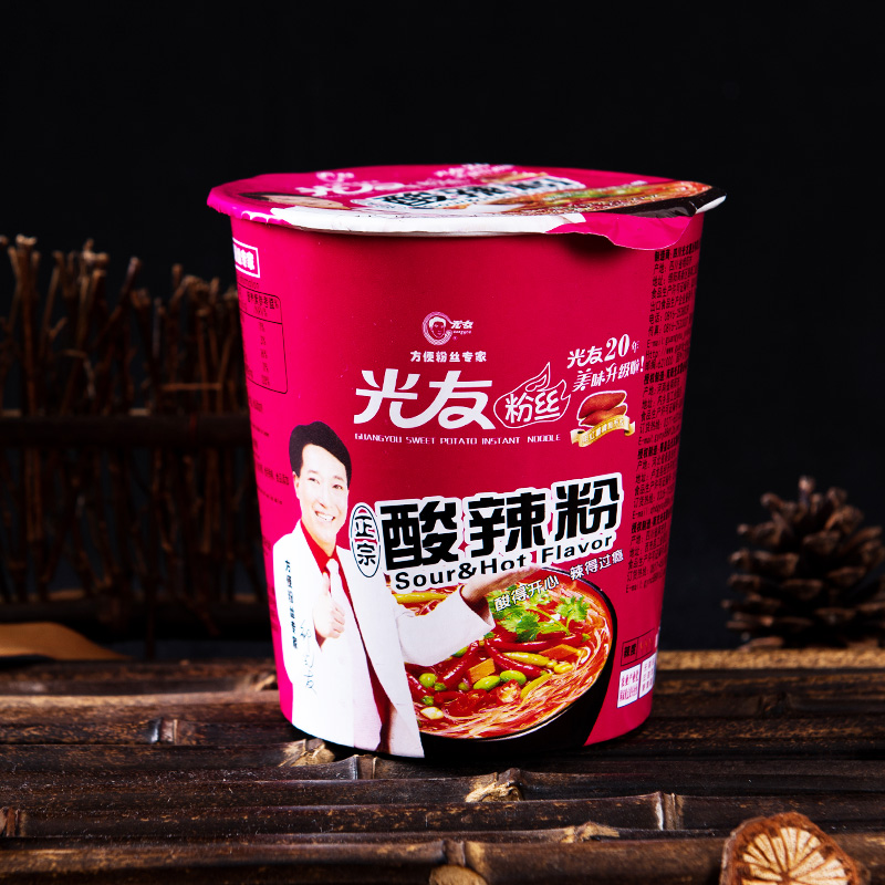 [Free shipping] light cup of hot and sour powder 65g * 6 cup combination sichuan specialty hot and sour fans hot and sour Fans