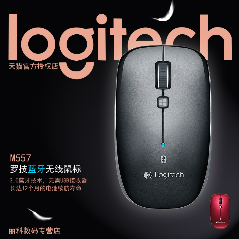 Free shipping logitech m557 win8 multiple platforms smart bluetooth 3.0 wireless mouse laptop