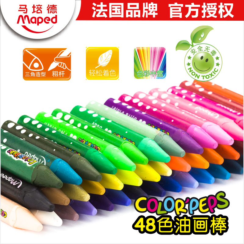 Free shipping maped maped 12/24 oil pastel/36/48 color children brush painting graffiti sticky