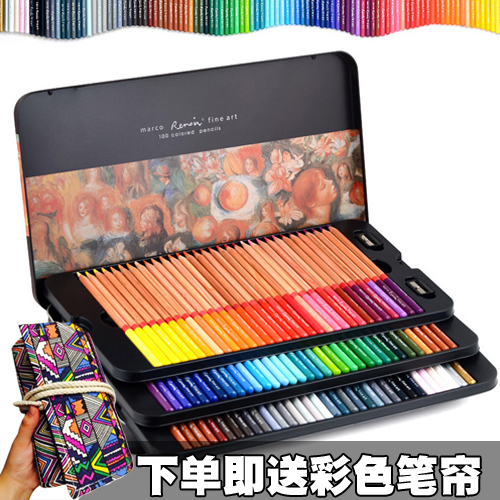 Free shipping mark 3100 renoir oily colored pencils water soluble color of lead 48 72/100 painted coloring mapping